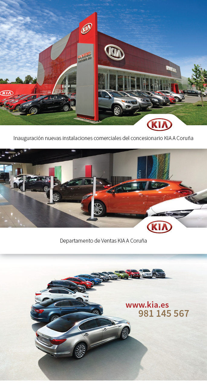 Design invitation | Kia Motors